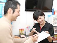 中津駅 だるま整骨院(だるまスポーツ整体院併設)の受付