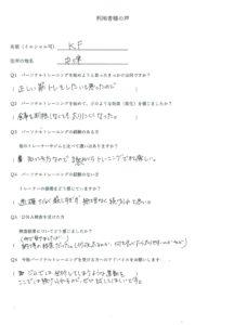 梅田駅徒歩圏内中津だるま整骨院でダイエット40代女性の声