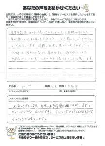 梅田徒歩圏内中津だるまスポーツ整体院パーソナルトレーニング
