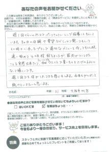 パーソナルトレーニングができる梅田近くの中津だるま整骨院